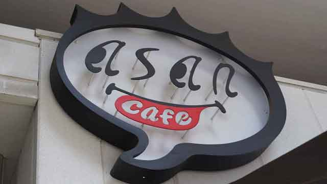 2k540の素敵なCafe ASAN