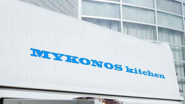 Mykonos kitchen・ミコノスキッチン